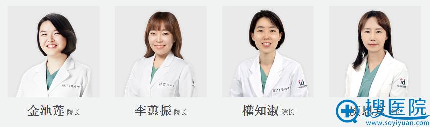 韩国ID整形医院麻醉医学科医生