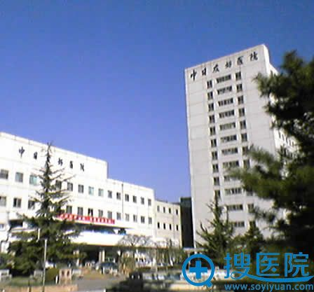 北京中日友好整形医院