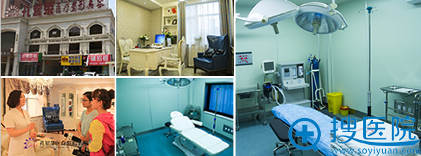 孔繁荣医疗整形医院环境