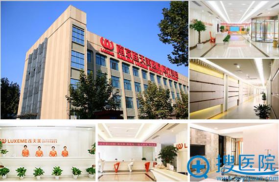 南京连天美医院整形美容医院环境