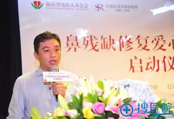 海南省残疾人基金会蔡甫明副理事长发言