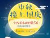 深圳晨曦医疗美容医院国庆价格表 双眼皮修复9800元