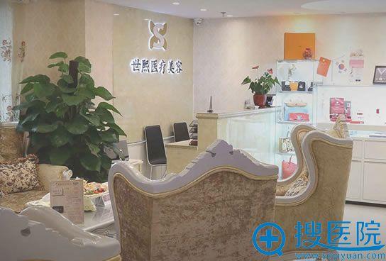 北京世熙医疗是一家正规医院