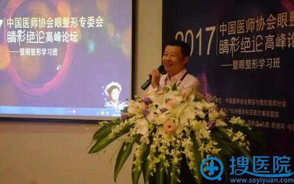 上海九院杨军教授现场授课