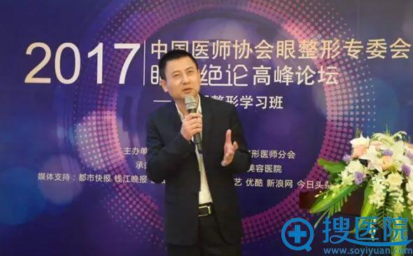 杭州维多利亚程健教授分享