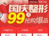 赣州韩美整形美容医院十一国庆优惠整形价格表公布