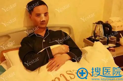武汉艺星杨国梁Yestar宫廷隆鼻术后一天效果