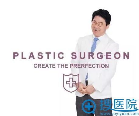 韩国bio整形外科医院朴东满院长
