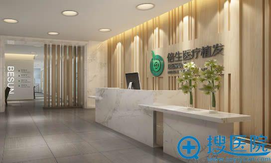 广州倍生医疗植发医院大厅环境