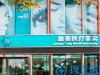 上海盈美整形医院怎么样?收费价格表+杨璐双眼皮修复案例分享