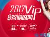 上海时光双11年终优惠答谢活动价格表抢先看 整形外科全线8.5折