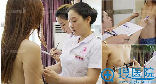武汉五洲整形医院假体丰胸手术方案设计