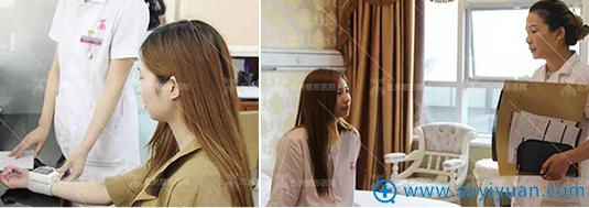 武汉五洲整形医院娜绮丽假体丰胸术前检查