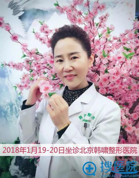 知名疤痕修复医生王丽华坐诊北京韩啸