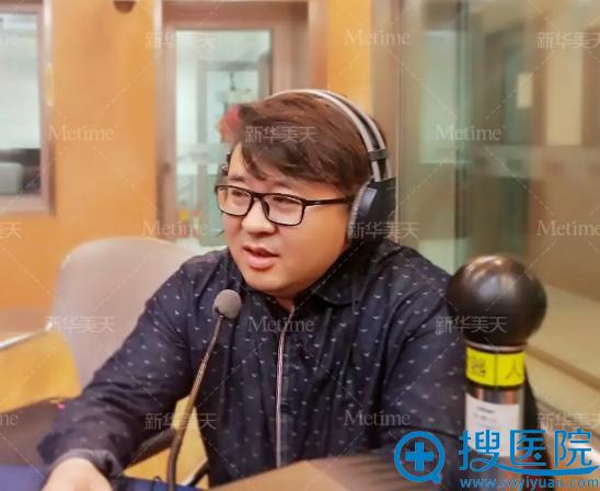 大连张井忠医生在广播电台直播