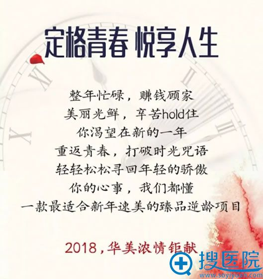 2018南宁华美线雕新产品发布会