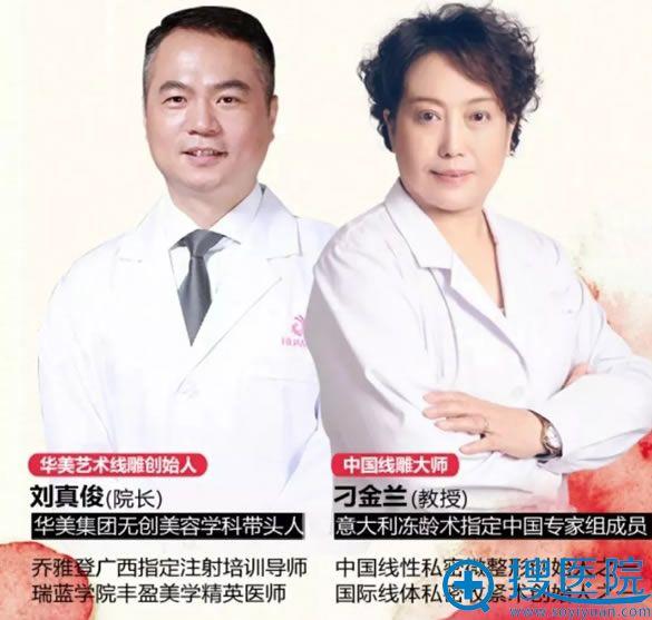 中国抗衰逆龄面雕大师免费面诊