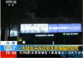 香港女子手术抽脂猝死 是这家台湾嘉仕美整形外科诊所【视频】
