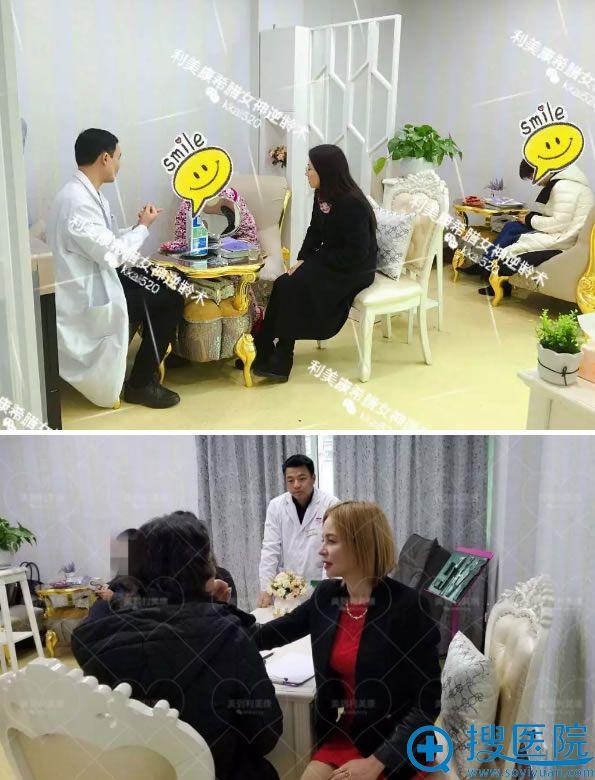 贵州利美康周业松线雕手术过程