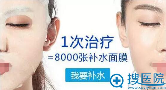 1次治疗=8000张补水面膜