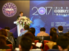 中国整形美容协会安全联盟成立 首批105家认证医院与医生名单