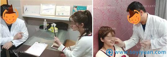 济南yestar艺星注射瘦脸术前面诊