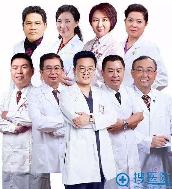 北京华韩整形美容艺术节医生团