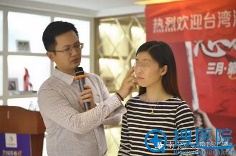 黄裕智教授为小美进行术前面诊