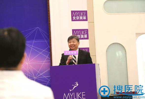 王志军教授现场分享吸脂手术经验