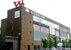 北京南加国际整形美容门诊部