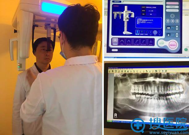 王文革院长拍摄口腔X光片过程图