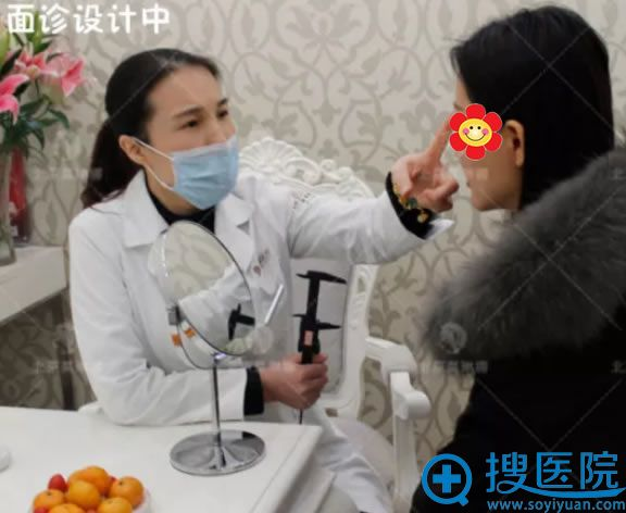 北京莫琳娜脂肪填充手术面诊过程