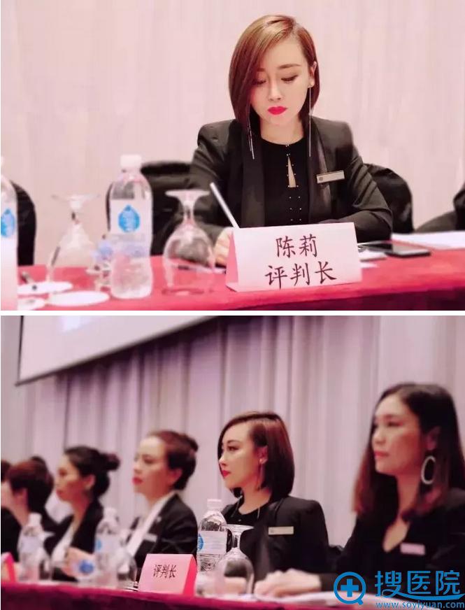 纹绣大师陈莉在马来西亚任国际美妆大赛任评判长