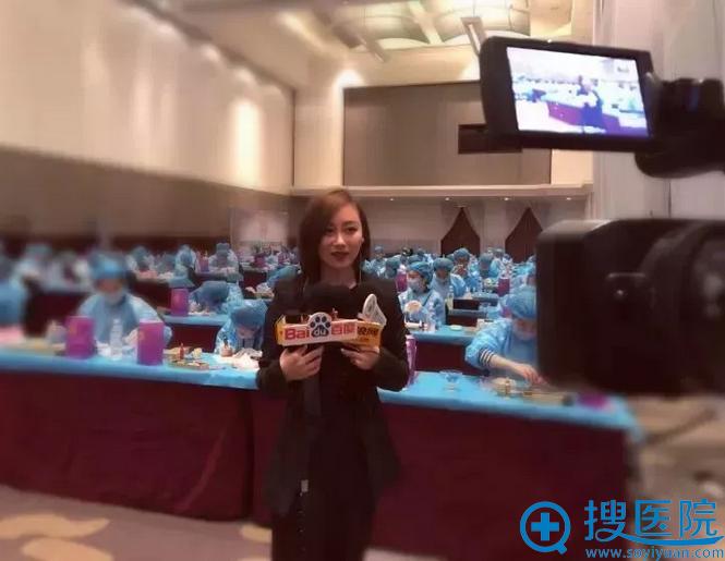 纹眉眼线师陈莉接受百度新浪等媒体采访