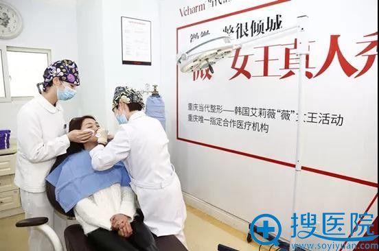 重庆当代曹美注射瘦脸针术中