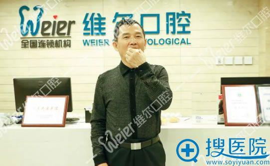 种植牙手术结束手王大叔吃苹果照片
