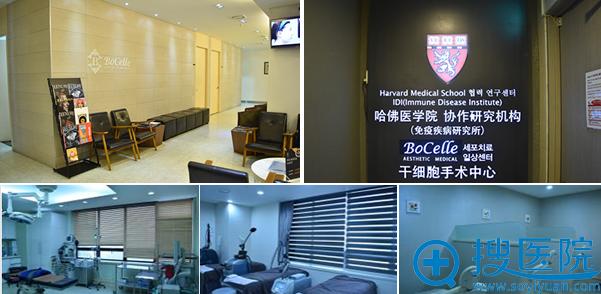 韩国宝士丽整形皮肤科医院环境