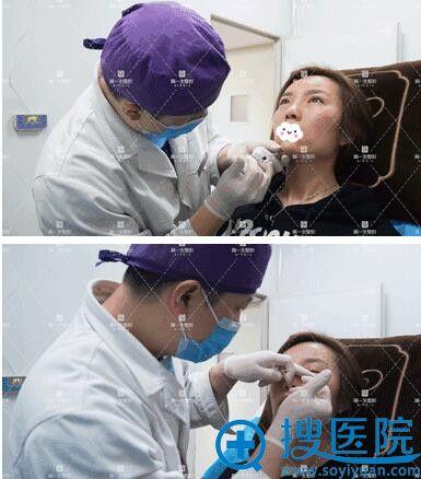 到西安高一生面部玻尿酸注射中