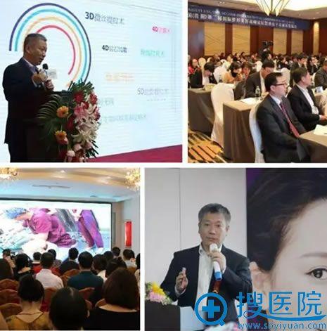 台湾线雕大师吉志俊参加学术活动
