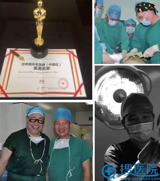北京八大处张诚荣誉证书