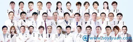 石家庄美莱4月医生坐诊时间表