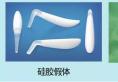 隆鼻材料怎么选?保定华美针对假体与自体软骨全肋半肋为您解析
