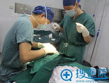 北京嘉和百旺安波双眼皮手术过程