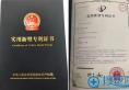 热烈祝贺上海美立方谭拯鼻支架技术获国家证书 附鼻子案例