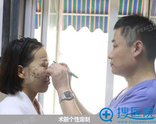 宁波静港程卫民自体脂肪填充手术过程
