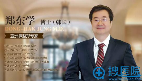 郑东学院长在韩国首尔心美眼鼻整形医院坐诊