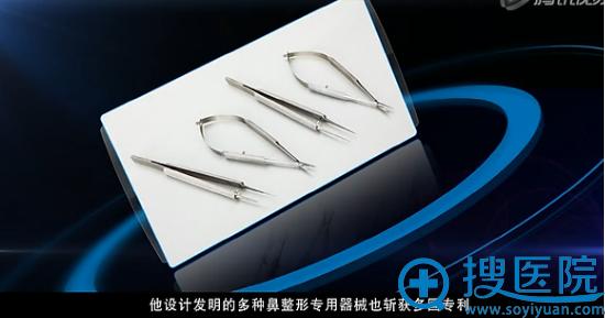 郑东学院长发明的鼻整形器械