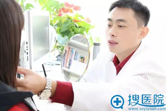 北京新星靓张阳医生接受咨询