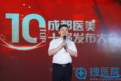 华美紫馨总经理薛红作为医美代表发言