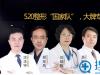 淮安华美特邀刘辅蓉和沈正宇等医生5.20坐诊 双眼皮3999附案例
